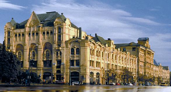 Здание Московского Политехнического Музея