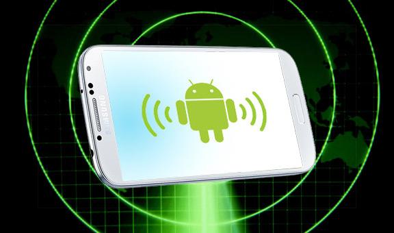Как найти смартфон на Android?