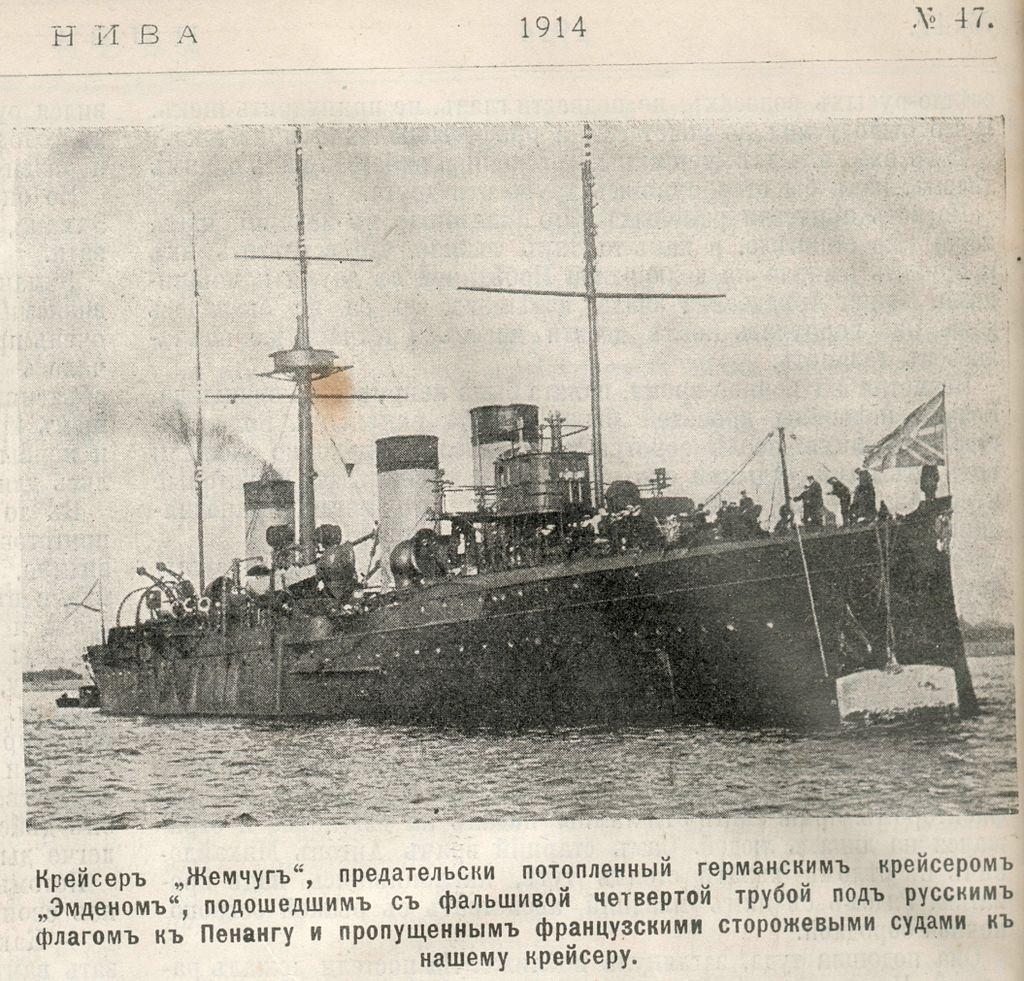 Zhemchuk1914