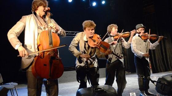 Скрипки и немножко нервно