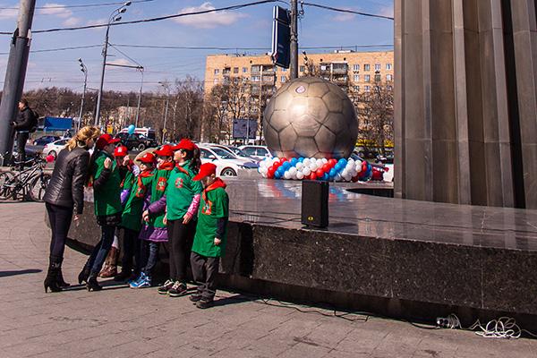 День Гагарина