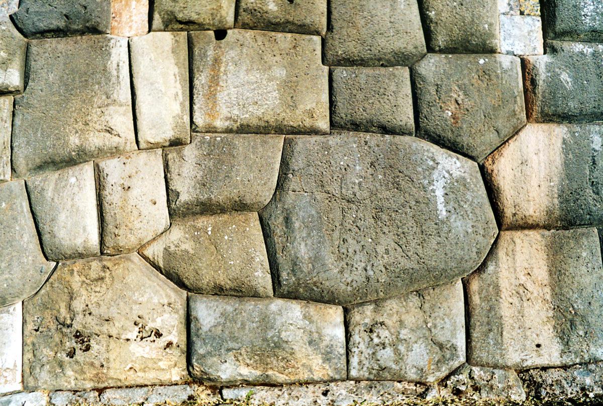 Древние стены Куско