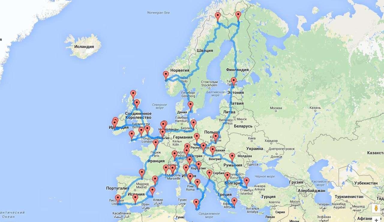 Все достопримечательности Европы за 14 дней
