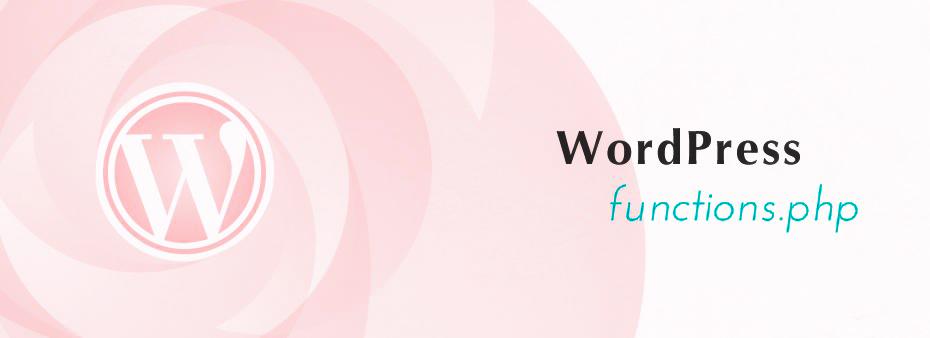 WordPress. functions.php: ошибка, которую совершают все.
