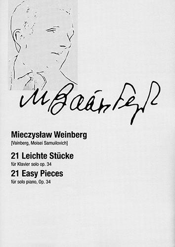 Редкие ноты! Вайнберг М. С. – 21 легкая пьеса для фортепиано, ор. 34. 1946г