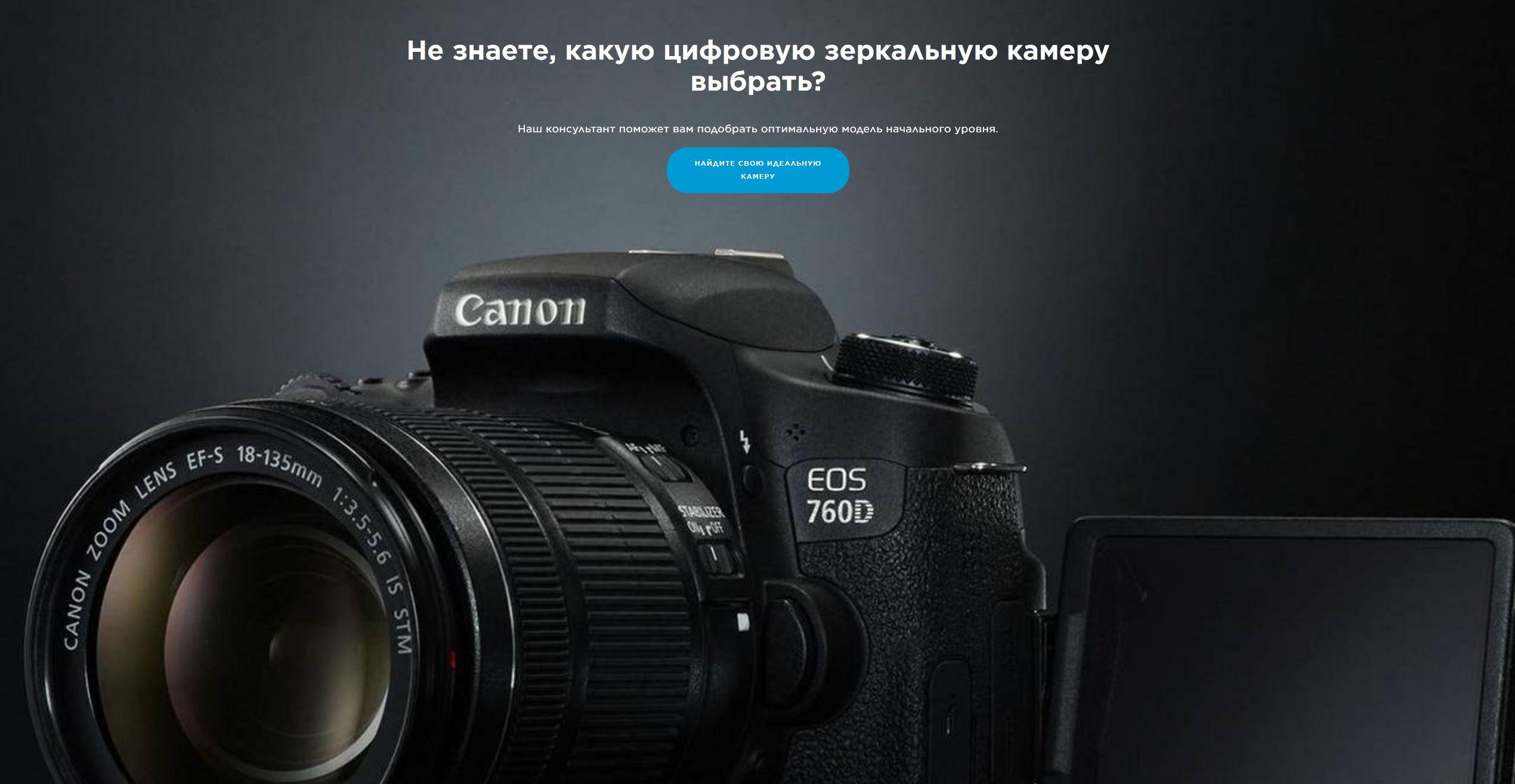 Прибыль Canon резко упала